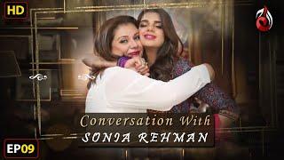 Sanam Saeed I Conversation with Sonia Rehman I Episode 09 | Aaj Entertainment