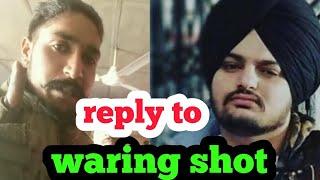 Indan Army Man Warning To Sidhu Moosewala, देखिये क्या सन्देश दिया