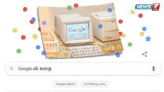 Google-ன் கதை | Story of Google | News7Tamil