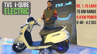 TVS iQube Electric 🔥🔥🔥 First Look Video (Most Detailed)