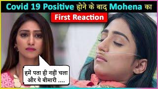 Yeh Rishta Kya Kehlata Hai actress Mohena Kumari reacted on her covid 19 positive in detail. Watch the video for her interview.   Reporter: Neha Antani  Editor: Ajay Yadav  #MohenaKumari #TellyMasala  Subscribe Now http://bit.ly/SubscribeToTellyMasala  Follow Us On Instagram https://www.instagram.com/tellymasala  Like Us on Facebook https://www.facebook.com/TellyMasala  Follow Us on Twitter https://twitter.com/TellyMasala  Follow Us for more updates on Dailymotion http://www.dailymotion.com/user/TellyMasala/1   Follow Us on Google+ https://plus.google.com/u/0/113985400750240490690/posts