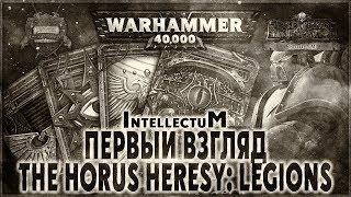 Первый взгляд на The Horus Heresy: Legions - Liber: Intellectum [AofT] Warhammer 40000