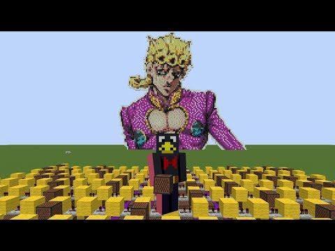 麥塊製作黃金之風處刑曲 。我喬魯諾·喬巴拿在麥塊也要有夢想!