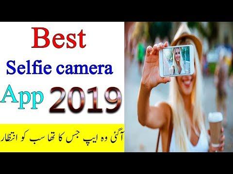 Best Selfie Camera App  2019 (Urdu/Hindi) | Urdu Guideline