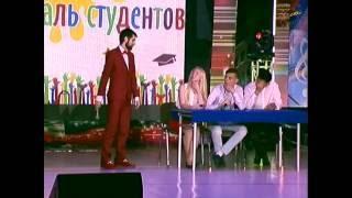 Фестос - 2016 Команда ДА