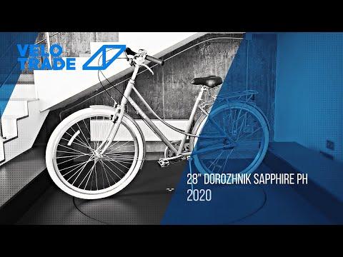 "Велосипед 28"" Dorozhnik SAPPHIRE планет. 2020: video"