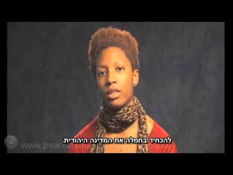 הסטודנטית שנלחמת נגד ארגון BDS