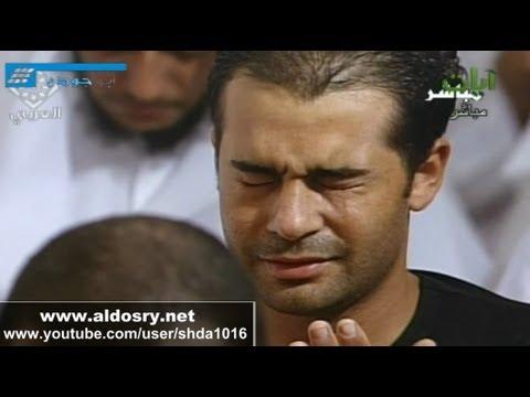 أجهش الكثير منهم بالبكاء تأثراً بدعاء ياسرالدوسري