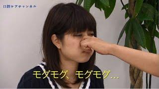 鼻つまみ嚥下で、鼻をつまむのはいつ?