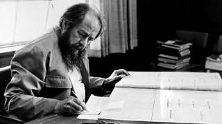 Речь А. Солженицына на церемонии вручения Нобелевской премии.