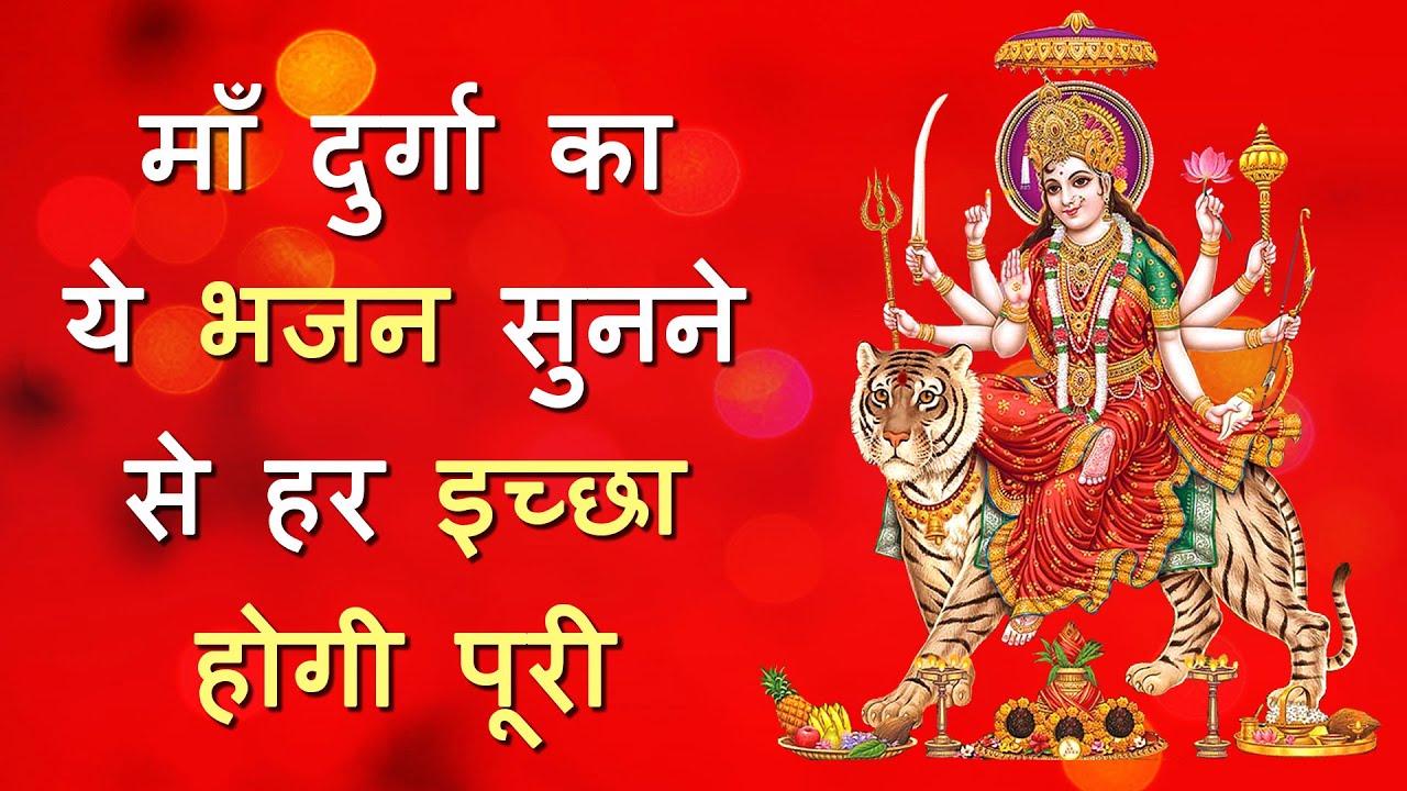 Sher Pe Sawaar Hoke -Maa Durga Bhajan-Kamlesh Deepak