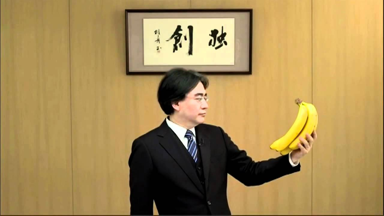 Nintendo… Don't Break My Heart Again!