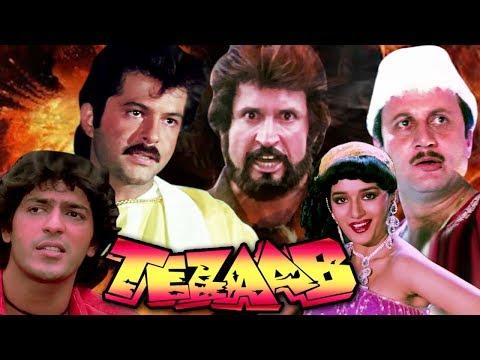 Tezaab Full Movie   Hindi Action Movie   Anil Kapoor   Madhuri Dixit   Hindi HD Movie