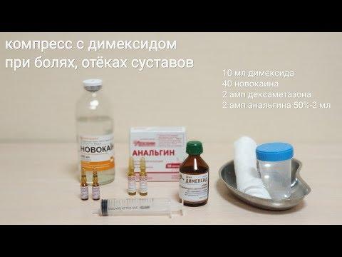 Санатории для лечения артроза артрита