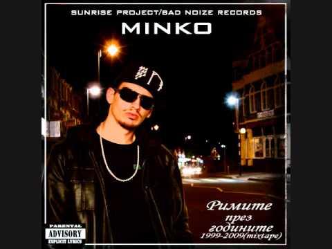 Minko - Ezika v ustata s krak (feat.MD Beddah).wmv