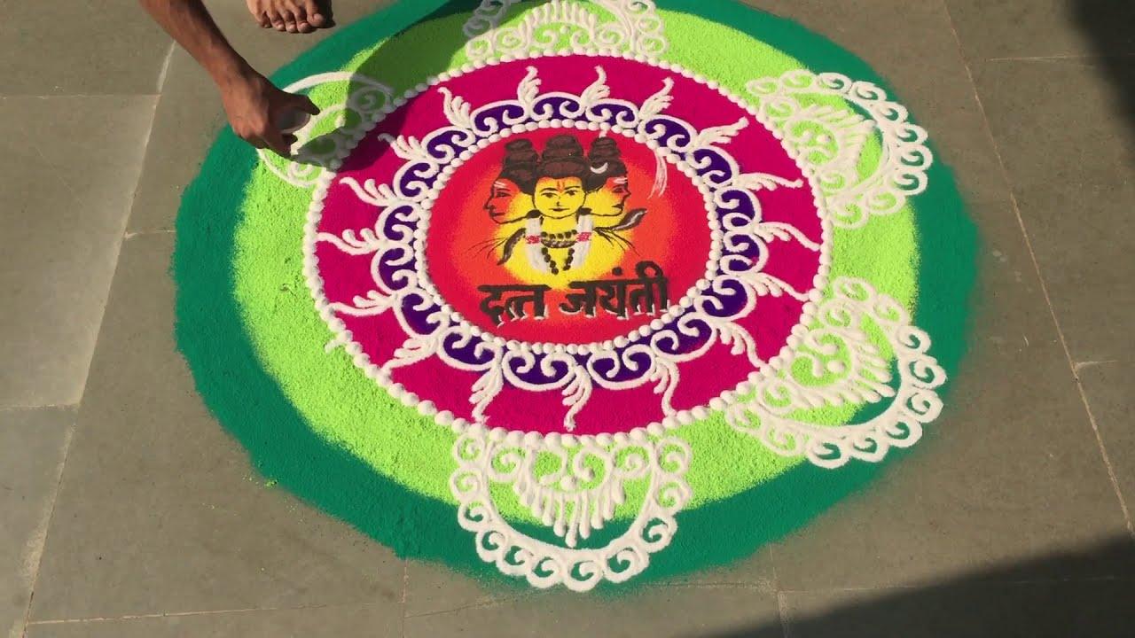 sanskar bharti rangoli design datta jayanti festival by rohit bhoir
