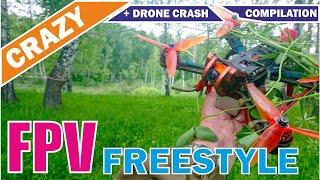 Flight over lake. Fpv freestyle. Bonus: Drone crash compilation.
