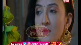 Aap Ke Aa Jane Se | Sahil Ka Vediko Ko Surprise | SBD | 27/10/18