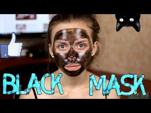 youtube Black Mask Bioaqua - средство против черных точек