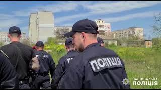 Пропавшего в Николаеве Олега Полякова ищут уже третьи сутки: сотни полицейских «прочесывают» местность
