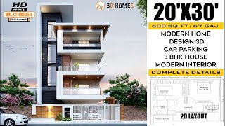 Home Design 3D | 20x30 House Plans With Car Parking | 3 Bhk House | Interior Design | Full Details.
