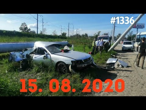☭★Подборка Аварий и ДТП от 15.08.2020_1336Август 2020_авария