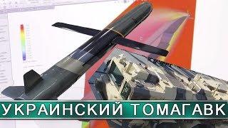 Кошмары Кремля. ГРОМ 2 и КОРШУН.