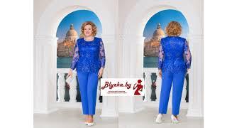 Новинки Белорусской моды в Интернет-магазине Блузка бай / Blyzka.by