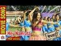 "Thumnail of ""Hey Namrata"" New Nepali Movie Adhkatti Song HD"