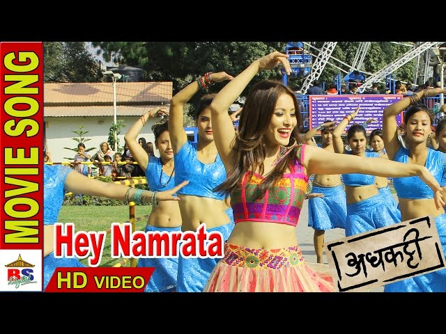 "Thumnail of ""Hey Namrata"" New Nepali Movie Adhkatti Song HD"