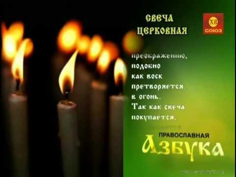 Сжигают храмы в татарстане