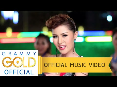 Ying Lee Srijumphon - Loy hak