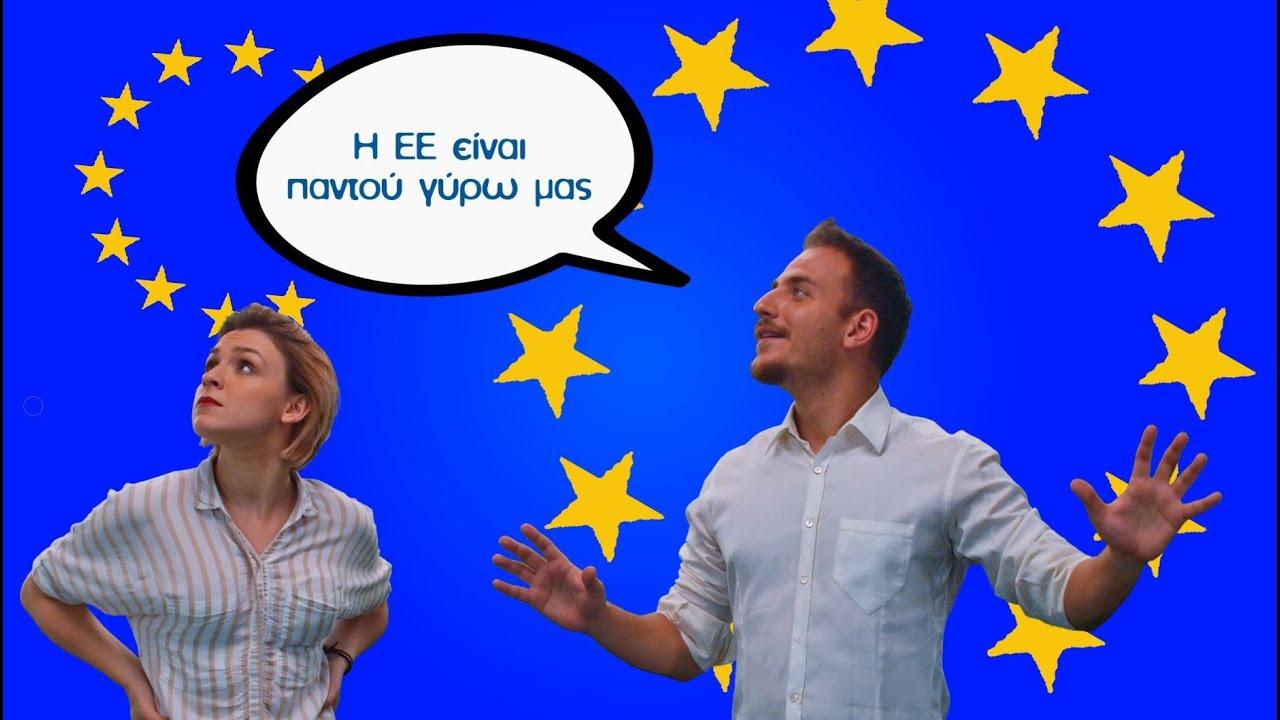 #EUMemes Partnership Agreement