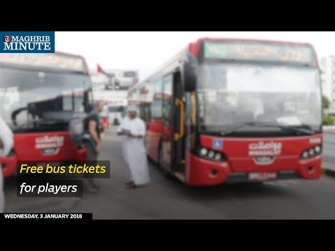 Free bus tickets for players