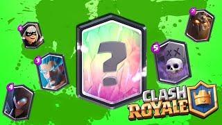 КАК ПОЛУЧИТЬ ЛЮБУЮ ЛЕГЕНДАРКУ ЗА 100 РУБЛЕЙ Clash Royale