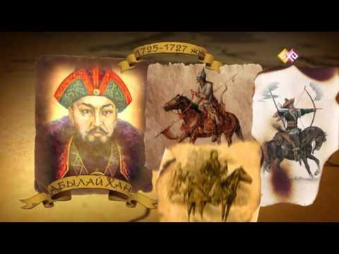 Ұлы дала батырлары - Бөгенбай батыр