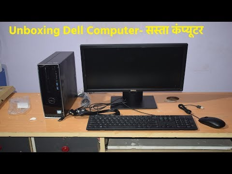 Unboxing Dell Inspiron Desktop with low price gaming PC