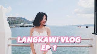 2018 兰卡威 Langkawi Vlog EP 1 | 这里的酒真的好便宜!!
