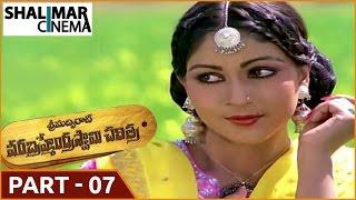 sri madvirat veerabrahmendra swamy charitra - ฟรีวิดีโอออนไลน์ - ดู