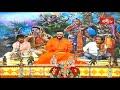స్త్రీలకు, పురుషులకు ఏ కన్ను అదిరితే ఏం జరుగుతుంది..? | Dr P Srinivas | Bhakthi TV - Video