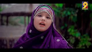 Syeda Hira Tasawwar Best Naat 2019