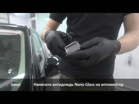 Антидождь Detail NG (Nano Glass)
