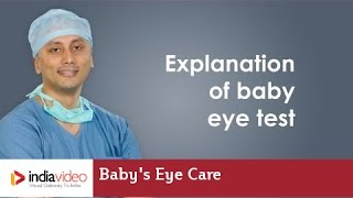Baby's eye care- what pregnant woman should know