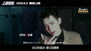Vietsub | R1SE MV | Vô Quý/无愧 | OST Pháo đài Thượng Hải