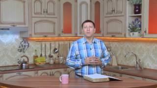 """""""Утро с Библией"""" №254 от 15.12.15. """"Послушание - источник благословения"""""""