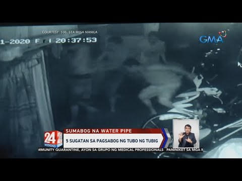 [GMA]  24 Oras: 5 sugatan sa pagsabog ng tubo ng tubig