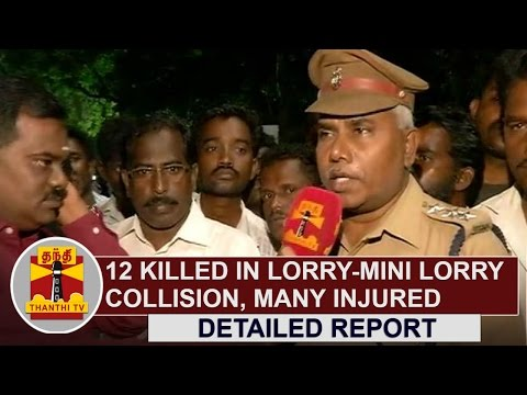 Detailed-Report-12-killed-in-Lorry-Mini-Lorry-Collision-Many-Injured-near-Jayankondam