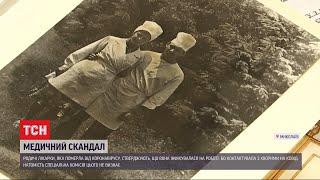«Сама виновата»: в Николаеве родственникам умершей от COVID-19 врача отказали в компенсации