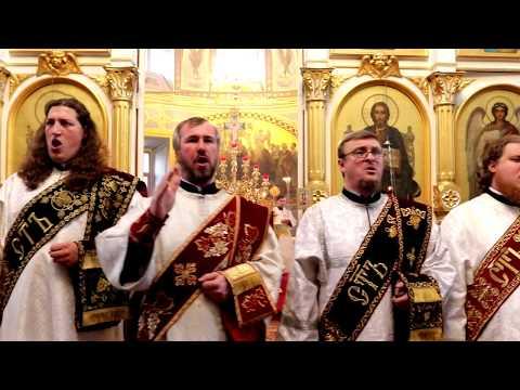 Символ веры. Исполняет диаконский состав г. Елисаветграда. Кафедральный собор. 14.11.19.