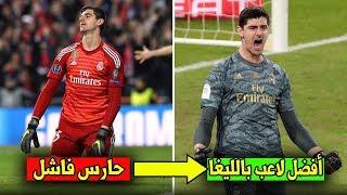 9 لاعبين أعادوا الحياة لمسيرتهم هذا الموسم | بينهم عربي وإثنين من الريال ومهاجم ليفربول السابق!!